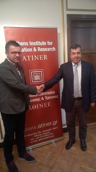 Novosti : Suradnja s Athens Institute for Education and Research