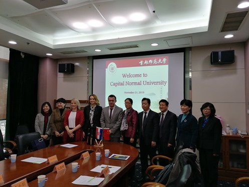 News : Collaboration of Pozega University with Capital Normal University in Beijing started
